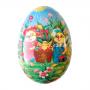 easter egg 15cm